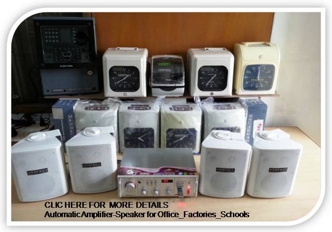 Automatic_Amplifier-Speaker_for_Office_Factories_School