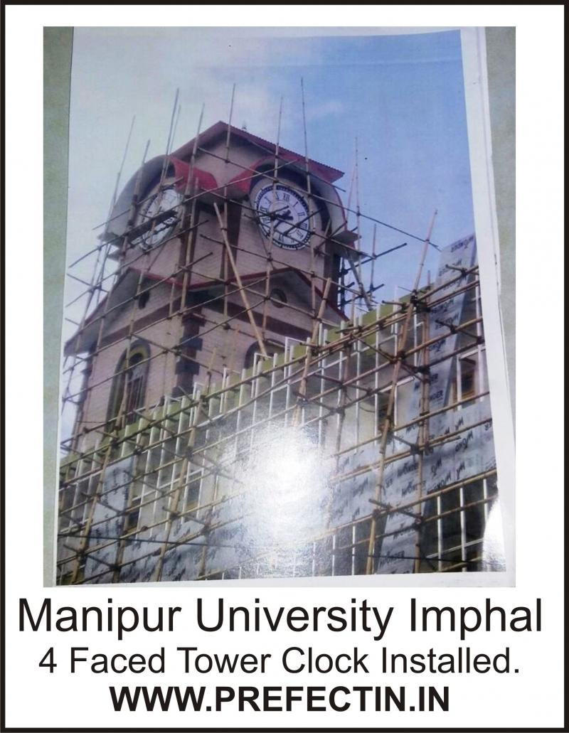 Manipur University Imphal 4 Faced Tower Clock